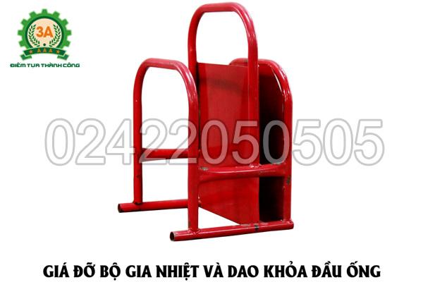 Giá đỡ bộ gia nhiệt và dao khỏa đầu ống của Máy hàn ống nhựa 3A HTX250