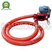Sản phẩm máy hút hạt nông sản 3A6M
