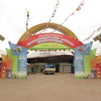 Hội chợ triển lãm nông nghiệp - Thương mại vùng  Bắc Trung Bộ - Nghệ An 2016