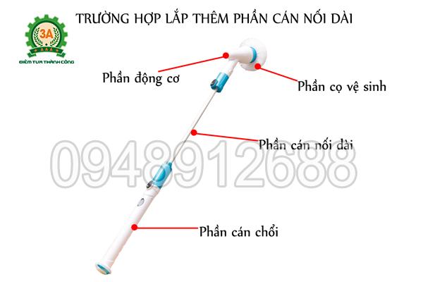 Cấu tạo chổi cọ rửa vệ sinh đa năng 3A (sử dụng pin sạc) (khi lắp thêm cán nối dài)