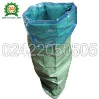 Túi ủ chua 3A giúp thay thế các hố ủ chua