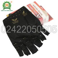 Găng tay bảo vệ sức khỏe (01)