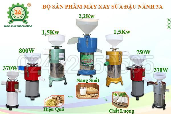 Máy xay đậu nành công nghiệp 3A800W (09)