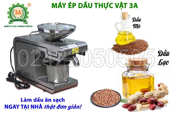 Máy ép dầu thực vật 3A (06)