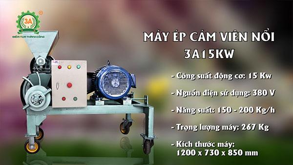 Bàn giao dây chuyền máy ép cám viên 3A tại Mường Toong (05)
