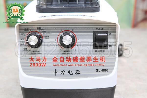 Máy xay sinh tố công nghiệp 3A2600W (10)